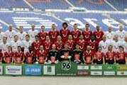 Fußball aktuell: Hannover 96 zu Gast beim SC Rinteln
