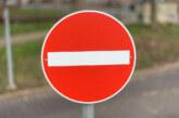Schaumburg: Vollsperrung der Musikantenstraße