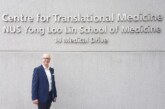 Rintelner Hörgeräteakustikermeister Benjamin Vetter mit Siemens-Ingenieuren auf Reise in Singapur