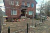 Steinbergen: Umbau des Dorfgemeinschaftshauses startet